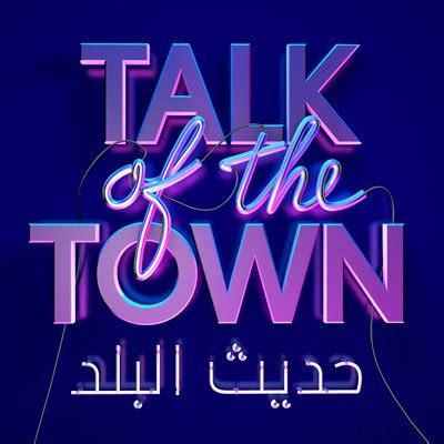 Talk Of The Town talk of the town tottmtv