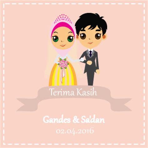 Kartu Ucapan Pernikahan jual kartu ucapan terima kasih souvenir pernikahan muslim