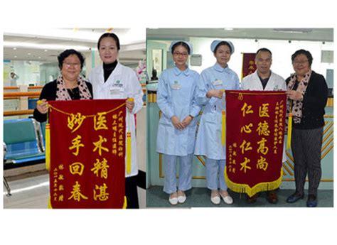 membuat visa china di surabaya ucapan terimakasih tulus dari hati rumah sakit tumor