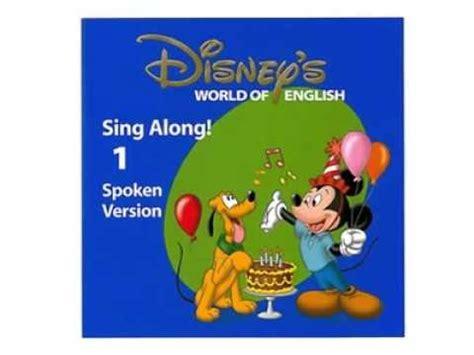 Standar 1 Sing Crom シング アロングを体験しよう 音声
