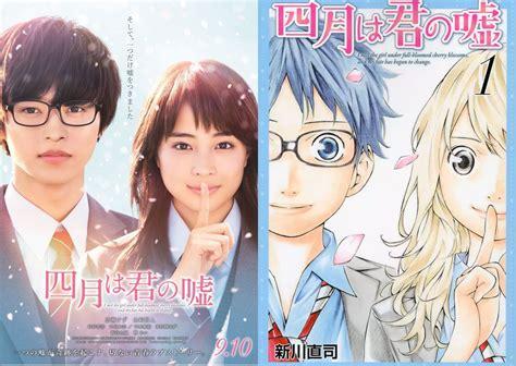 film anime yang dijadikan live action shigatsu wa kimi no uso live action perlihatkan trailer