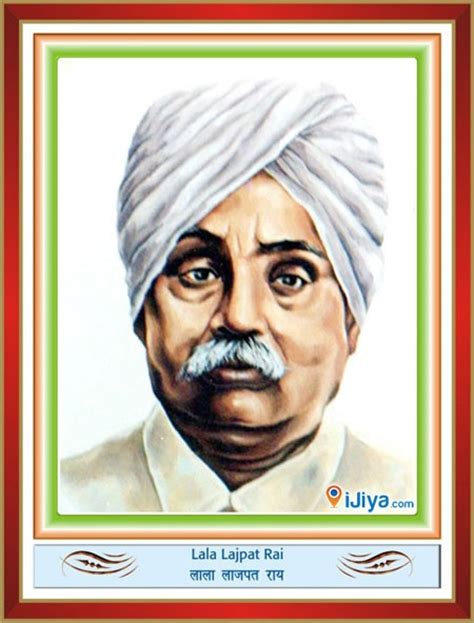 biography of lala lajpat rai lala lajpat rai punjab kesari indian freedom fighter