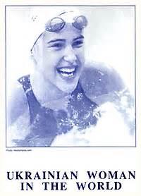 yana klochkova biography in english brama gateway ukraine sports