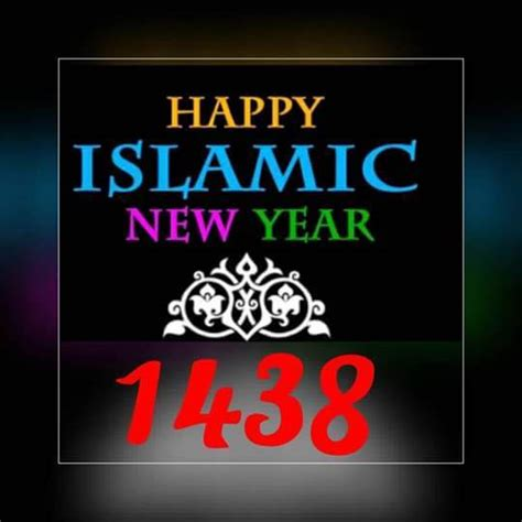 happy islamic new year hijri 1438 islamic new year