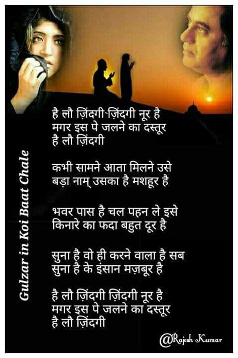 gulzar biography in hindi 80 best images about gulzar shayari on pinterest quotes