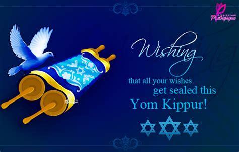 printable yom kippur greeting cards yom kippur images and quotes quotesgram