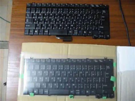 Keyboard Laptop Toshiba Dynabook laptop toshiba dynabook satellite j32 no keyboard