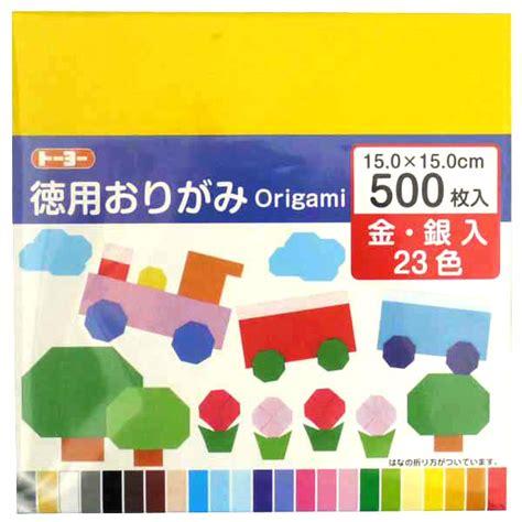 Toyo Origami Paper - japan centre toyo origami paper origami