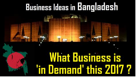 best small 10 best business ideas in bangladesh with small investment