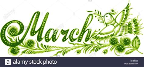 march clip march month stock vector images alamy