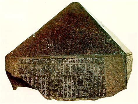 Calendario Egipcio Calenda Calendario Egipcio