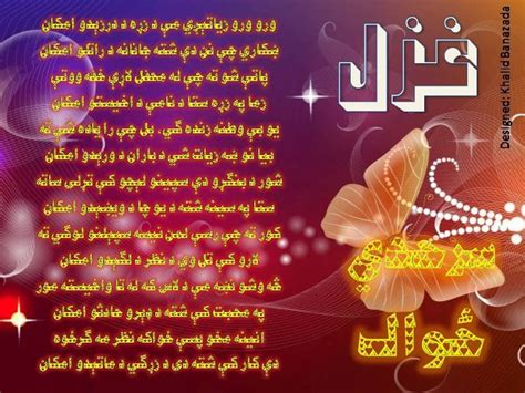Permalink to Hasbi Rabbi Jallallah 2018 New Ghazal Hd