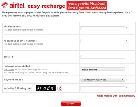 airtel mobile recharge recharge