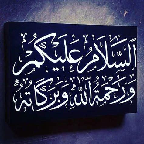 kumpulan gambar kaligrafi assalamualaikum fiqihmuslimcom