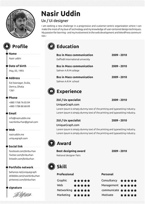 simple resume format editable cv template free