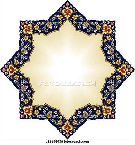 islamic pattern clipart islamic design clipart 45