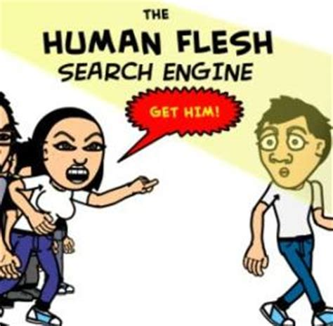 Court Search Engine Supreme Court Makes Service Providers Liable For Quot Human Flesh Search Engine