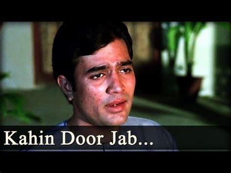 Kahin Door Jab Din Dhal Lyrics 17 best images about on hanuman chalisa