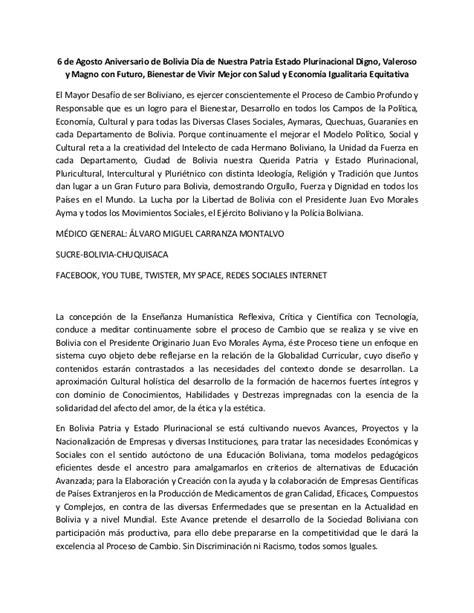 salarios decreto 2277 magisterio tabla salarial del magisterio 2016