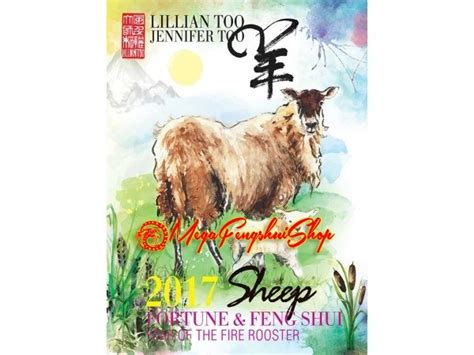 lillian fortune feng shui 2018 sheep books lillian fortune and feng shui 2017 sheep