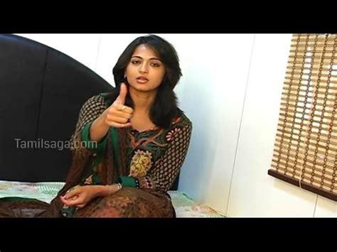 download mp3 five minutes aisyah part 2 download anushka shetty open talks part 2 videos 3gp