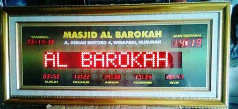 Jadwal Sholat Abadi Murah Berkualitas 145x65cm harga jam digital masjid jadwal waktu sholat digital abadi