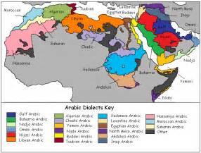 middle east map in arabic learn arabic dialects from around the world