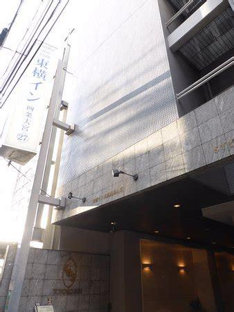 toyoko inn kyoto toyoko inn kyoto shijo omiya 2017 prices reviews