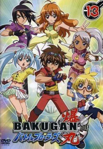 lost in japan part i taking our volume 1 books bakugan vestroia 2009 season 2 releases part three