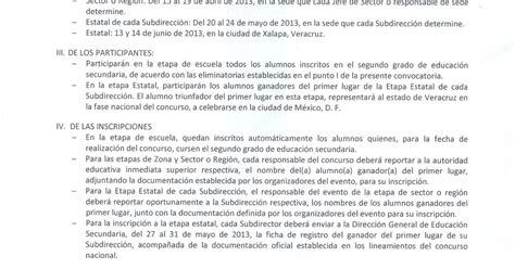 resultados oficiales de evaluacion docente 2015 resultados oficiales de evaluacion docente 2015