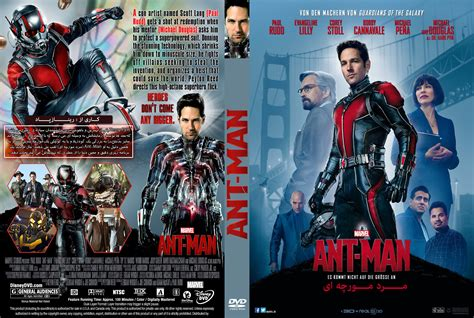 Ant Man Dvd Picture And Images
