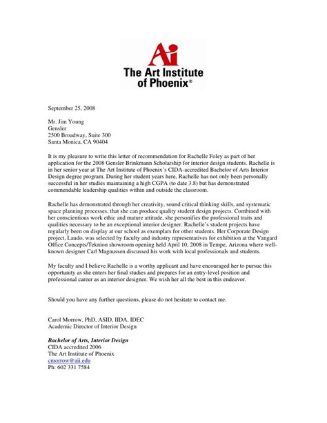 Center College Of Design Recommendation Letter Letter Of Recommendaton 9 25 08