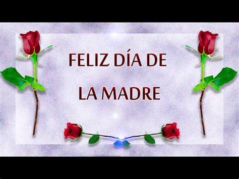 imagenes feliz dia de la madre frases para el dia de la madre rosas para mam 225 feliz