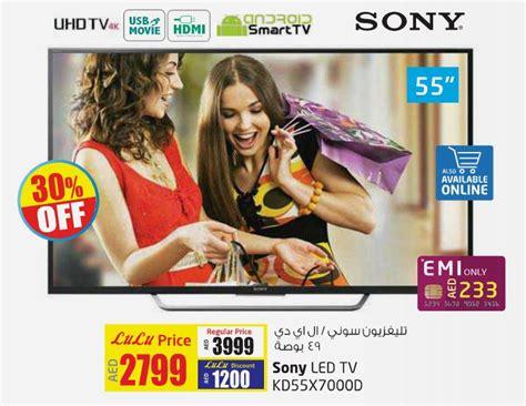 Tv Led Hypermart lulu hypermarket sony led tv