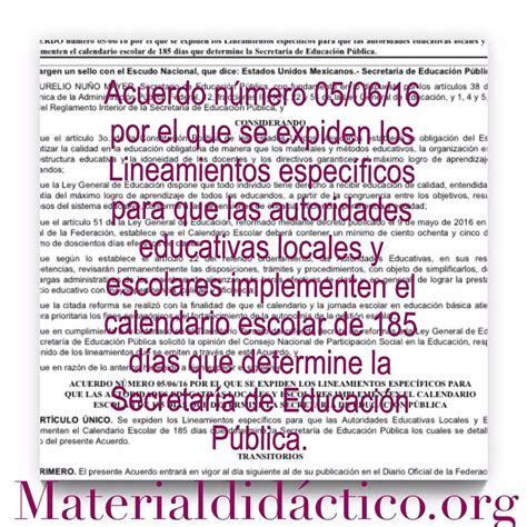 lineamientos especificos para el otorgamiento y aplicacion 2016 acuerdo n 250 mero 05 06 16 por el que se expiden los