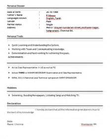 resume for freshers eee 6 - How To Make Cv Resume For Freshers