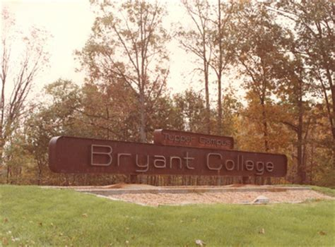 original smithfield campus entrance sign