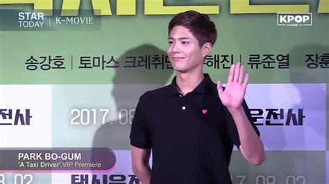 film korea a taxi driver 170725 new korean film a taxi driver 2017 vip premiere