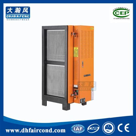 kitchen electronic mist eliminator separator collector exhaust electrostatic precipitator