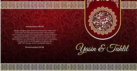 design cover buku yasin cdr download gratis cover buku yasin merah design corel