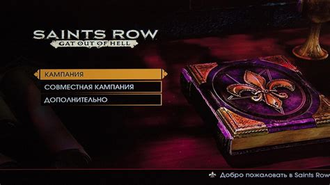 Ps3 Kaset Ori Saints Row Region 3 ps3 saints row gat out of hell rus 3 41 3 55 4 21 187 xbox playstation psp