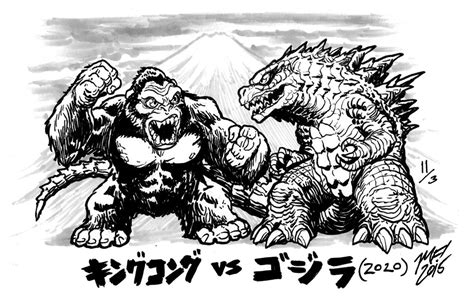 Toys Strom Rider Cloud Comic Version happy godzilla day king kong vs godzilla 2020 by