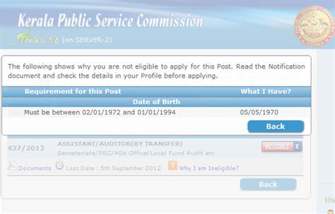 Kerala Mba Application Form 2015 by Kerala Psc Tips Secretariat Assistant Application 2015