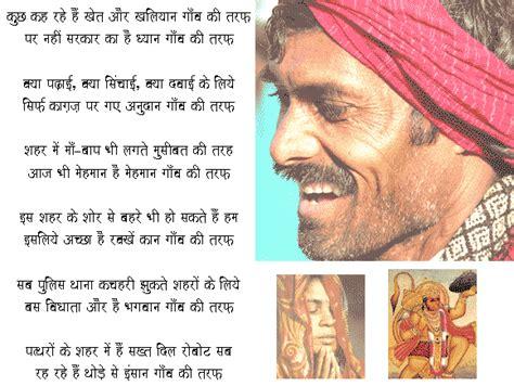 uday prakash biography in hindi uday nath tiwari bilder news infos aus dem web