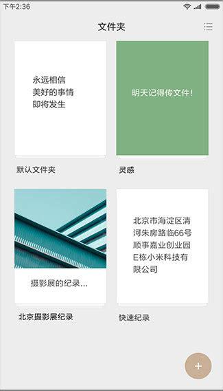 It Quotes 0016 Custom For Xiaomi Mi Max Hardcase 3d mobile review xiaomi mi max