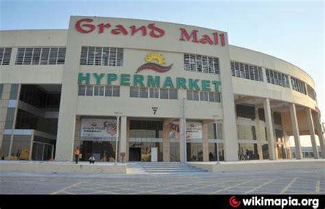grand mallcinemas  qatarshow timings  qatarshows