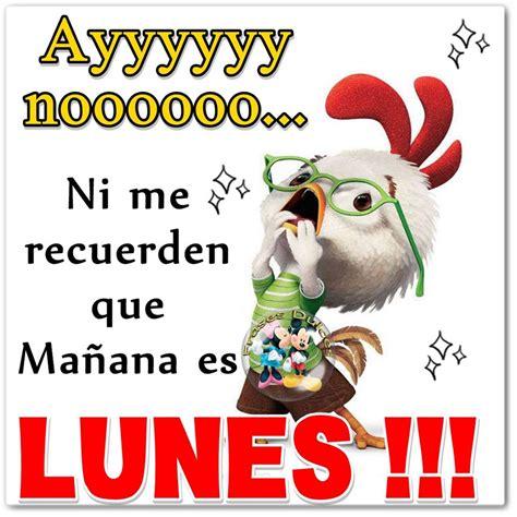 Imagenes De Feliz Noche Manana Es Lunes | 72 ma 241 ana es lunes im 225 genes fotos y gifs para compartir