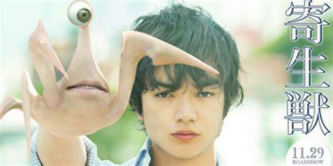 film 2019 liz et l oiseau bleu streaming vf netflix drama parasite kiseiju part 1 manga news