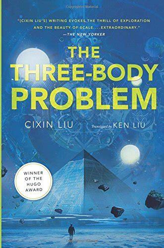 libro the thirteen problems libro ancillary mercy di ann leckie