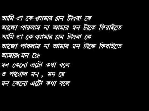age jodi jantam khalid hasan milu with lyrics ব ল ক র ওক স ই ম য ট খ ল দ হ স ন ম ল doovi
